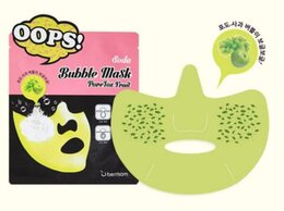 Маски -  Soda Маска пузырьковая для лица Bubble Mask…, 0
