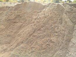 Строительные смеси и сыпучие материалы - Песок для штукатурных работ, 0