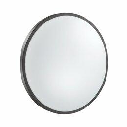 Настенно-потолочные светильники - Настенно-потолочный светильник с пультом Sonex…, 0