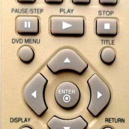 Пульты ДУ - Пульт ду для DVD 6711R1P089B, 0