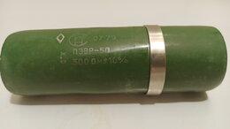 Запчасти к аудио- и видеотехнике - Резистор мощный подстроечный ПЭВР-50 300 Ом, 0