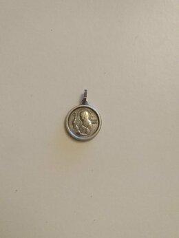 Жетоны, медали и значки - Медаль аббатства Хильдегард, 0