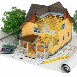 Архитектура, строительство и ремонт - Строительство ИЖД, бань, гаражей, 0