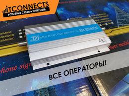 Антенны и усилители сигнала - Усиление сигнала сотовой GSM связи Усилитель -T042, 0