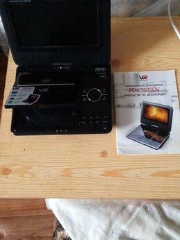 DVD и Blu-ray плееры - Портативный DVD проигрыватель , 0