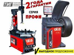 Комплект шиномонтажного оборудования - Шиномонтажное оборудование комплект Atis, 0