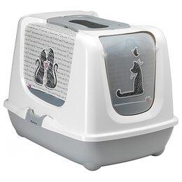 Туалеты и аксессуары  - Moderna Cats in Love Trendy Cat 50x39x37h см…, 0