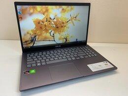 Ноутбуки - Ультрабук Asus 15.6 IPS Ryzen 5 8x2.10GHz/4GB/SSD, 0