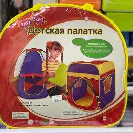 Игровые домики и палатки - Детская палатка, 0