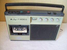 """Музыкальные центры,  магнитофоны, магнитолы - Магнитофон кассетный """" КВАЗАР М-303 """", 0"""