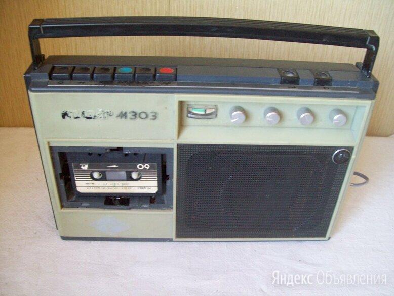 """Магнитофон кассетный """" КВАЗАР М-303 """" по цене 800₽ - Музыкальные центры,  магнитофоны, магнитолы, фото 0"""