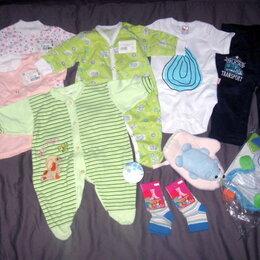 Комплекты - Пакетом новорожденному все НОВОЕ, С БИРКАМИ. Цена за все 10 вещей., 0
