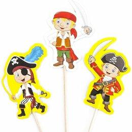 Подгузники - Пики-топперы для канапе Пираты, 12шт, 0