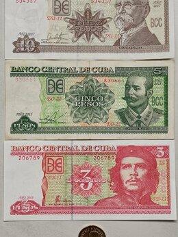 Банкноты - Куба (набор 3 банкноты + 1 монета), 0