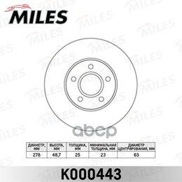 Тормозная система  - Диск Тормозной Ford Focus Ii/Iii/C-Max 03-/Подх..., 0