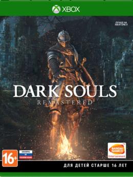 Игры для приставок и ПК - Dark Souls: Remastered [Xbox One/Series X,…, 0