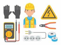 Ремонт и монтаж товаров - Электрик дома, на даче, в гараже., 0