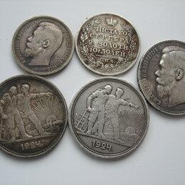 Монеты - царские монеты, 0