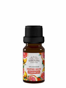 Ароматерапия - SIBERINA Эфирное масло грейпфрута, 0