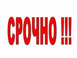Оператор - Оператор станков с ЧПУ, 0