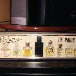 Парфюмерия - Духи набор миниатюр Франция, 0