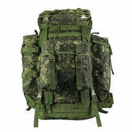 Рюкзаки - Рюкзак тактический станковый 60 +20 л, 0