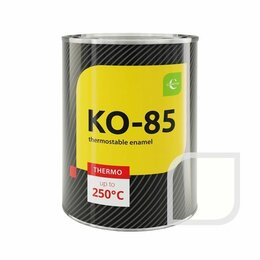 Лаки - Термостойкий лак КО-85 ГОСТ до 250 °C 0,7 кг, 0