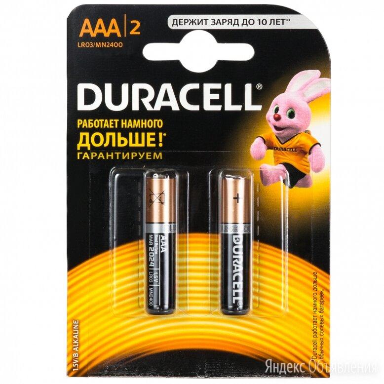 Батарейки мизинчиковые duracell 2 шт по цене 160₽ - Батарейки, фото 0