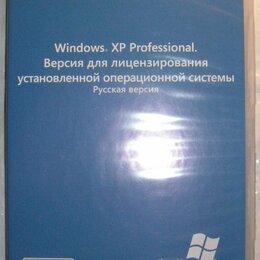 Программное обеспечение - Диски windows xp, 0