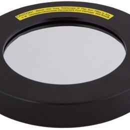 Аксессуары и запчасти - Солнечный фильтр Sky-Watcher для MAK 90 мм, 0