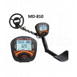 Металлоискатели - Водонепроницаемый металлоискатель мд-810, 0