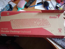 Клавиатуры - Клавиатура, 0