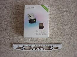 Оборудование Wi-Fi и Bluetooth - Ультракомпактный USB-адаптер Wi-Fi, 0