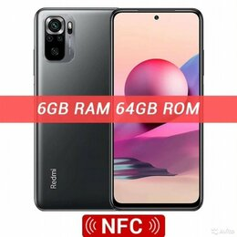 Мобильные телефоны - Xiaomi Redmi Note 10S NFC 6/64Gb, 0