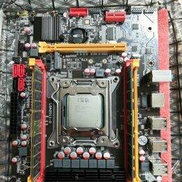 Материнские платы - Комплект игровой плата X79 с Xeon E5 2643 + 8 гб, 0