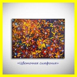 """Картины, постеры, гобелены, панно - 🎨Интерьерная картина """"Цветочная симфония"""" .…, 0"""