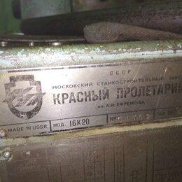 Токарные станки - 16К20 РМЦ1000, 0