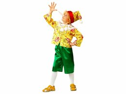 Карнавальные и театральные костюмы - Карнавальный костюм Буратино, размер 128-64,…, 0