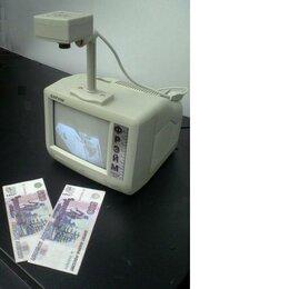 Детекторы и счетчики банкнот - Детектор банкнот Фрэйм видео инфракрасный, 0