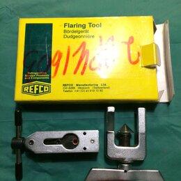 Наборы инструментов и оснастки - Набор для вальцовки REFCO Flaring Tools 525 F, 0