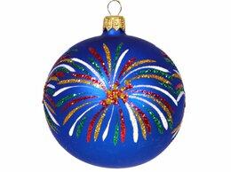 Ёлочные украшения - Елочный шар САЛЮТ, 85 мм, синий, Елочка, 0