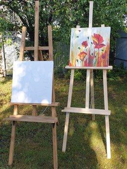 Рисование - Мольберт деревянный для художника, 0