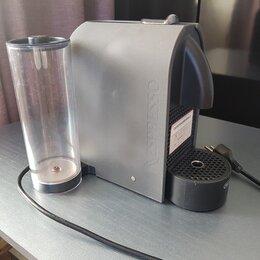 Кофеварки и кофемашины - Кофемашина Nespresso Delondhi, 0