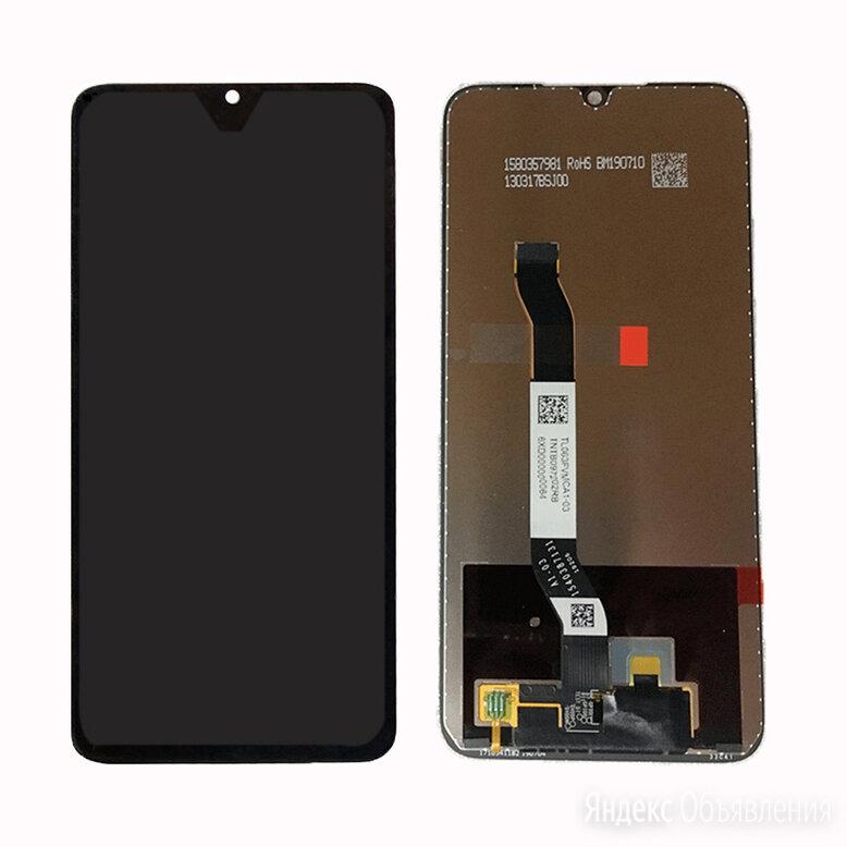 Дисплей для Xiaomi Redmi Note 8 + тачскрин (черный) по цене 2200₽ - Дисплеи и тачскрины, фото 0