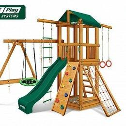 Игровые и спортивные комплексы и горки - Детский городок SUNNY стандарт slp systems , 0