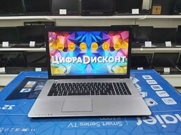 Ноутбуки - Asus i7-4700HQ 6Гб SSD 240Гб HDD 2000Гб 740m На…, 0
