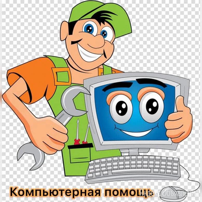 Компьютерный мастер по цене 500₽ - IT, интернет и реклама, фото 0
