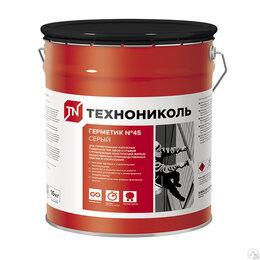 Изоляционные материалы - Герметик бутил-каучуковый № 45 (16 кг) серый, 0