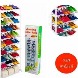 Обувницы - Полка для обуви Amazing shoe rack, 0
