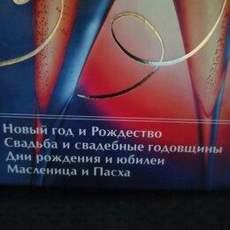 Словари, справочники, энциклопедии - Энциклопедия, 0